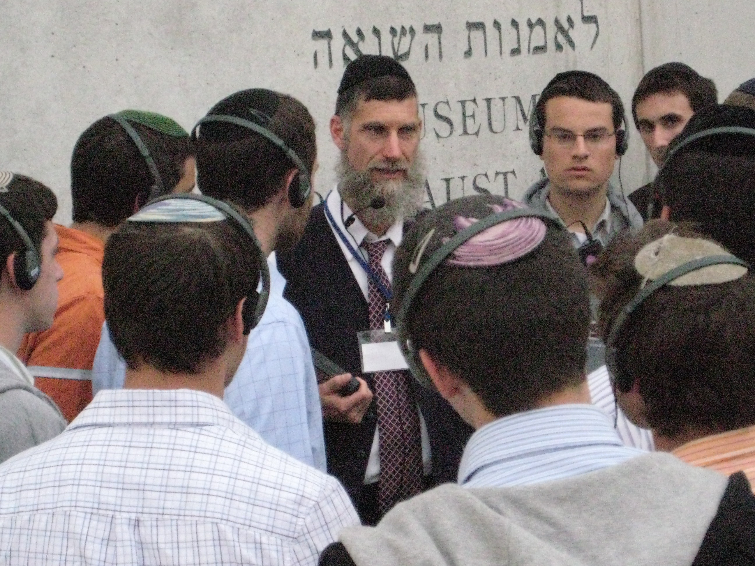 Yad Vashem 2