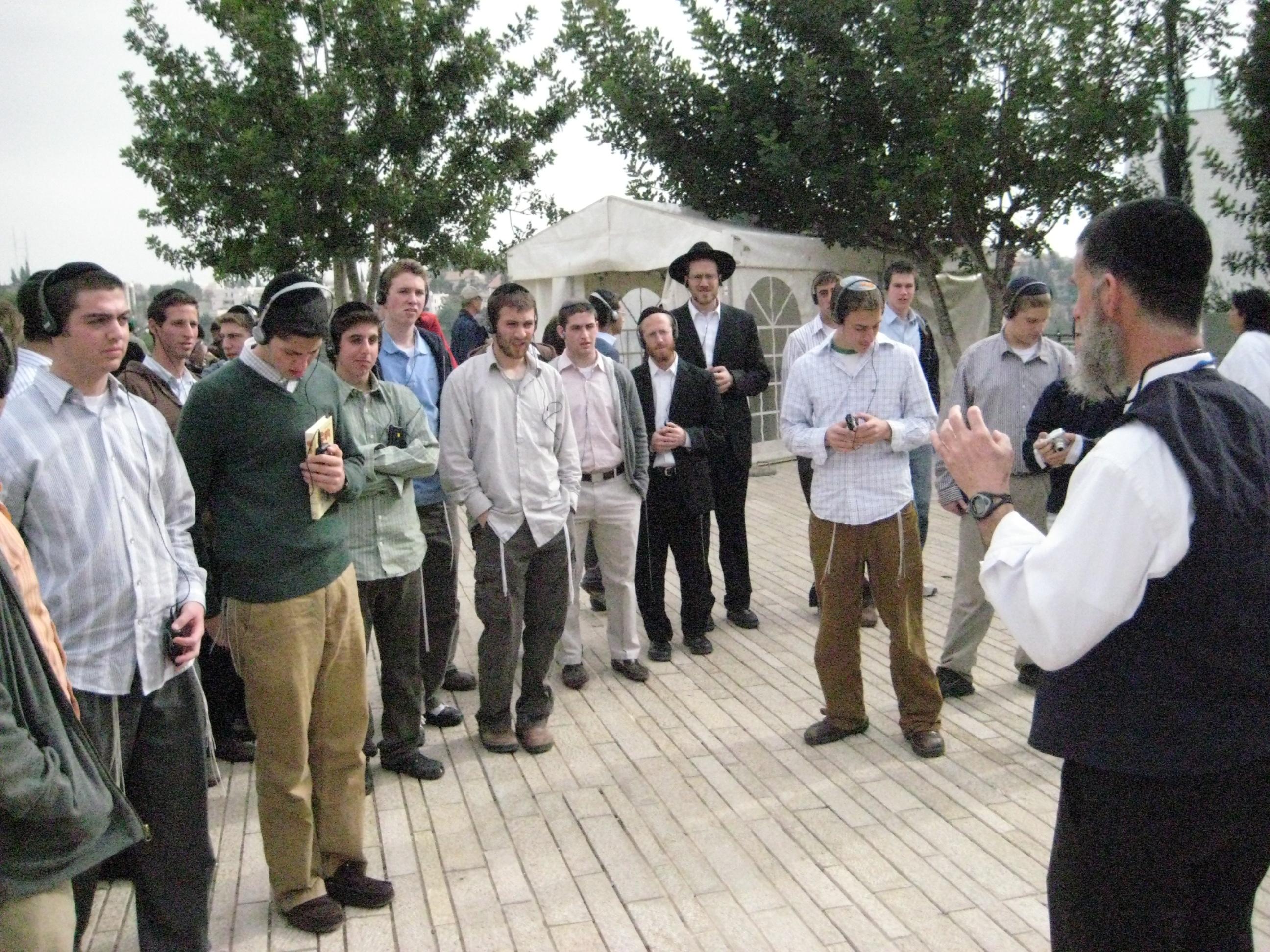 Yad Vashem 3